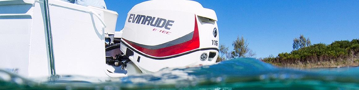 Evinrude BRP Marine Group